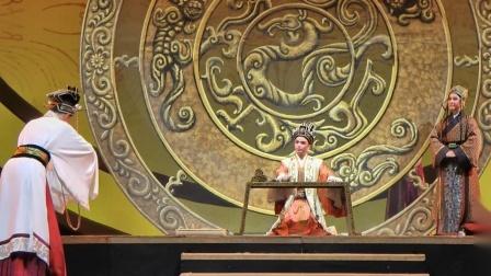 浙江越剧团《长乐宫》-3黄剑勋、王静、潘凯成20191009青田大剧院