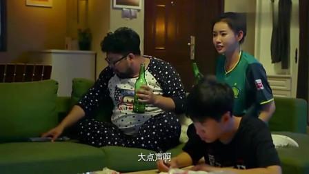 废柴兄弟4:张晓蛟,人家许之一那么认真学习,你就不能不打扰吗?