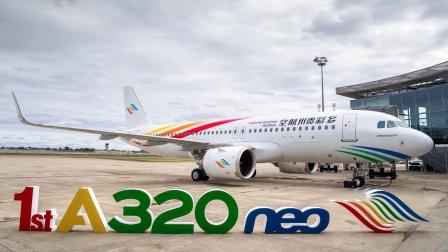 多彩贵州航空首架A320neo总装记录