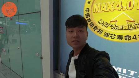二手车检测师在天津淘到准新沃尔沃S90, 28万值不值?