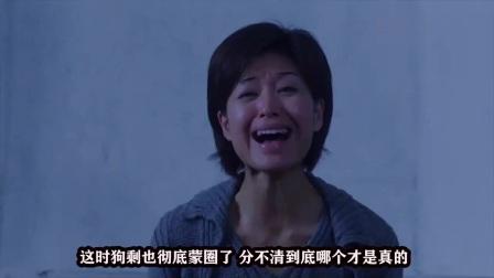一部香港恐怖片,女鬼留在阳间多年,发誓要把背叛她的男友带走