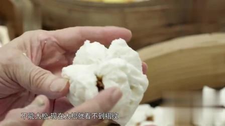 舌尖上的中国:叉烧包,广东独有特色