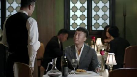 去高级饭店吃饭,吐槽主厨去炸鸡块