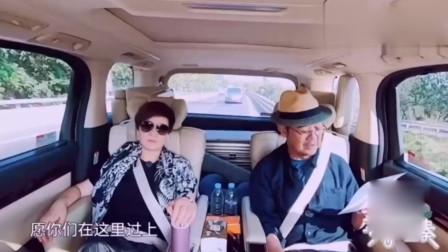 邓婕抱怨从来没有浪漫过,张国立:出去过日子不就是浪漫嘛