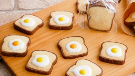 """""""面包""""小饼干,以后再也不用买面包啦"""