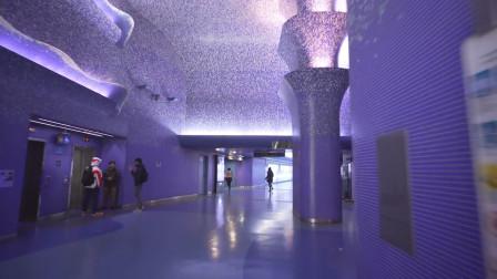 这个地铁站把车站变为艺术品,堪称欧洲最美地铁站,站台秒变星空
