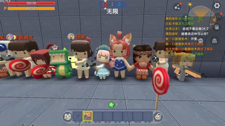 迷你世界:机械战争 暗墨指挥一群玩家疯狂打击蓝队