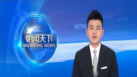 新闻直播间 2019 四川 成昆铁路甘洛段临时恢复货运