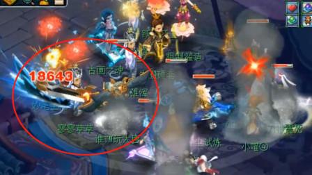 梦幻西游:老王大唐转天机城输出爆炸,这么强为什么要转回大唐?