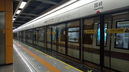 深圳地铁9号线937(前湾方向)出园岭站