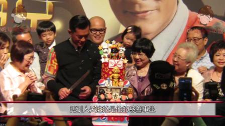 古天乐刚刚度过49岁生日他送给自己的生日礼物是第115所学校