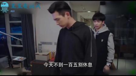 """亲爱热爱:杨紫用""""今夜有缘吧""""给李现发新年快乐,也太可爱了!"""