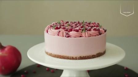 烤石榴芝士蛋糕食谱教程