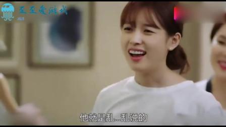 W两个世界:李钟硕喜欢韩孝周的漂漂亮亮的呢!
