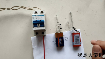 3个电子元件做一个查线路断点的小工具,精准度非常高,惊讶了