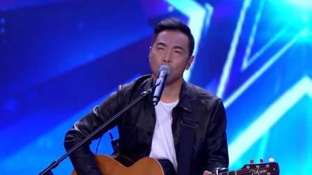 【纯享版】中年大叔吉他弹唱《我要你》深情表白最重要的人,歌声中满是时光故事的味道 中国达人秀 第六季 20191026 快剪  1026202104
