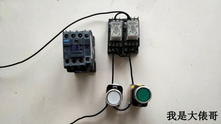 2个中间继电器怎么互锁?实物接线讲解,这样走线最美观