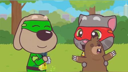 地鼠都成精了,汤姆猫超级英雄打地鼠有绝招!