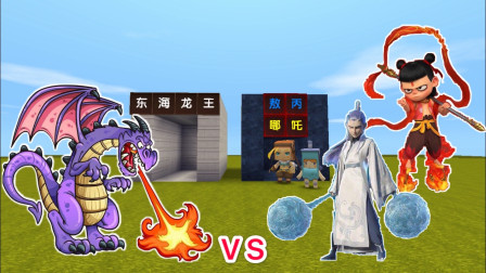 迷你世界:大表哥變身哪吒,小表弟變身敖丙,合力挑戰東海龍王