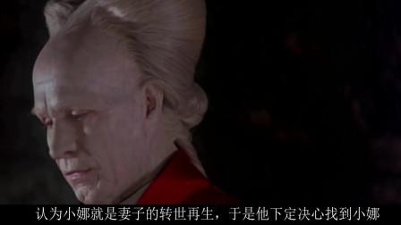 3分钟看恐怖惊悚片《惊情四百年》这么丑的吸血鬼都有人爱!i
