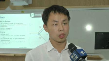 """新闻深一度 2019 科幻感十足!探访""""智慧教室"""""""