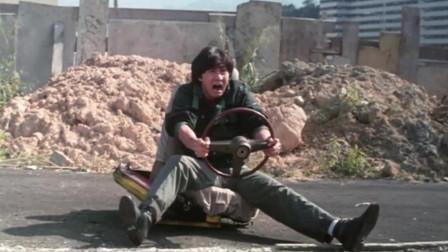 最佳拍档2:金刚用半边车子在路上狂飙,结果被撞后只剩座椅!