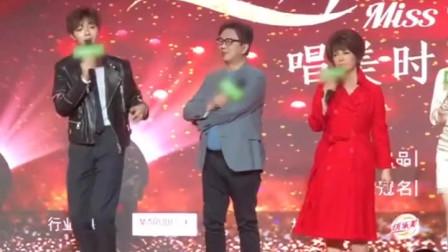 陈立农蔡琴同台表演了《一见你就笑》,太神奇了!