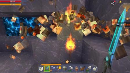 迷你世界灯灯解说第二季91:挖到矿洞,先不探索了,先去找那颗透视看到的钻石!