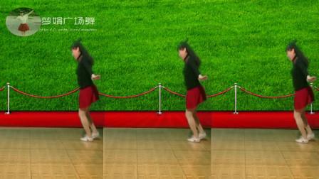 《梦娟广场舞》鬼步舞——我爱西藏