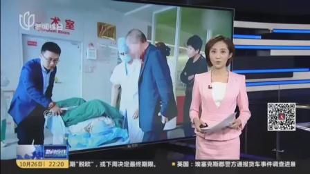 视频 山东枣庄: 67岁孕妇自然受孕 剖腹产下一名女婴