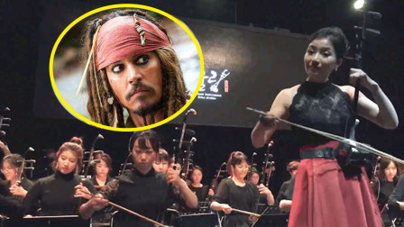 就没二胡配不上的曲,二胡版《加勒比海盗》,百人齐拉太震撼了!