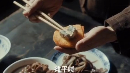 馒头片就臭豆腐再加碗豆汁,快活似神仙