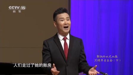 刘和刚演唱《在那遥远地方》, 虽不是代表作, 但唱出了自己的味道