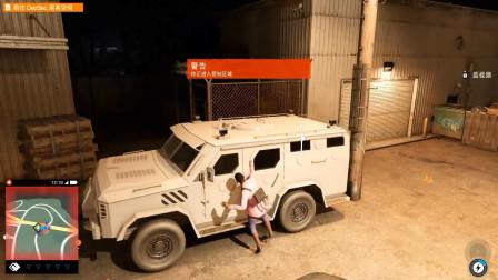 看门狗2:发现一个秘密基地,抢走里面的悍马汽车