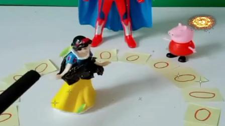 益智少儿亲子玩具:奥特曼只帮佩奇解除了黑魔力,白雪公主的黑