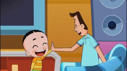 新大头儿子:围裙妈妈最爱吃甜品了,大头和爸爸决定做一个蛋糕