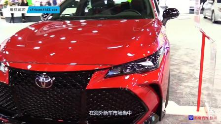 丰田全新亚洲龙TRD降世,搭载液晶中控显示屏幕,科技满满