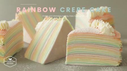 美味可口的缤纷彩虹蛋糕,国外小伙亲自尝试,一起来见识下!