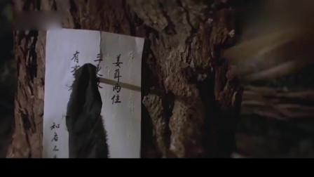 飞狐外传:男子不关心师傅,只想要秘籍,
