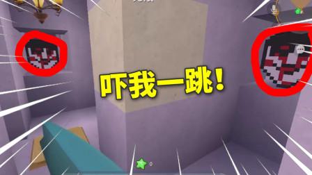 迷你世界:最后一关恐怖迷宫,突然出现的脸,有一点点吓人!