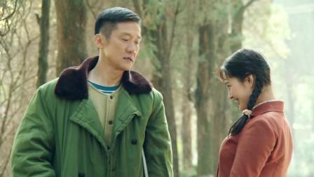 生命中的好日子:思存听到墨池承认,她是他老婆,非常开心