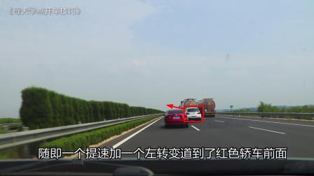 左车道前车占道慢行,这样强行超车可以吗?白色SUV选择了这样做