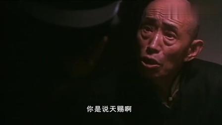 变脸王被抓住, 询问为何盗天赐, 怀疑他是人贩子