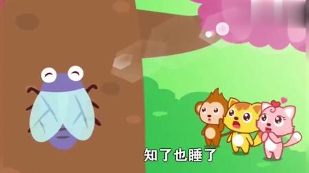 动画版本《宁静的夏天》,小朋友们会唱吗?快来听听吧!