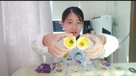 """试吃""""雪媚娘蛋黄酥""""雪媚娘和肉松的结合,会更好吃吗?"""