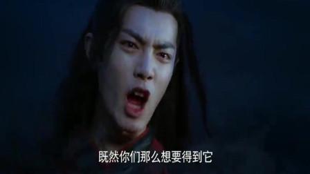 陈情令:夷陵老祖大开杀戒,蓝湛心疼万分,却无法阻挡悲剧发生!