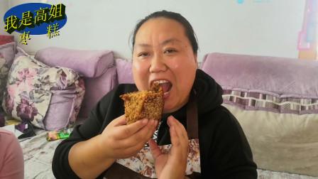 枣糕怎么做好吃?手不沾面,枣香味浓郁,美容又养颜简单又好吃