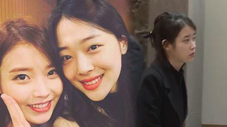 韩国多位女星暂停活动,前去送雪莉最后一程。她更是几度晕厥!