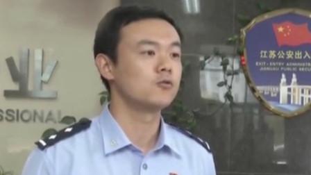 民警突查英语培训机构,竟发现2名其他语种的外教,被处拘留