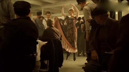 这或许是露丝在泰坦尼克号最快乐的日子!下等舱的活动让她开心